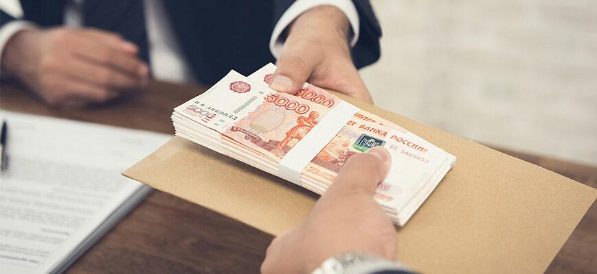 Потребительский кредит наличными